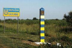 В одной из областей Украины задумали избавиться от районов: что произошло