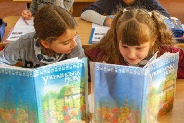 Картинки по запросу крымскотатарские школьники