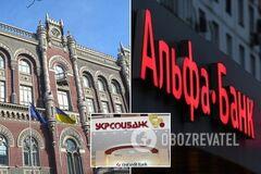 В Україні 'зіллють' два великі банки: що про це відомо