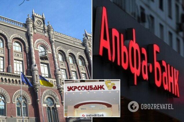 В Украине 'сольют' два крупных банка: что об этом известно