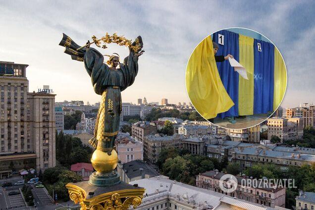 Вибори в Києві хочуть провести 8 грудня