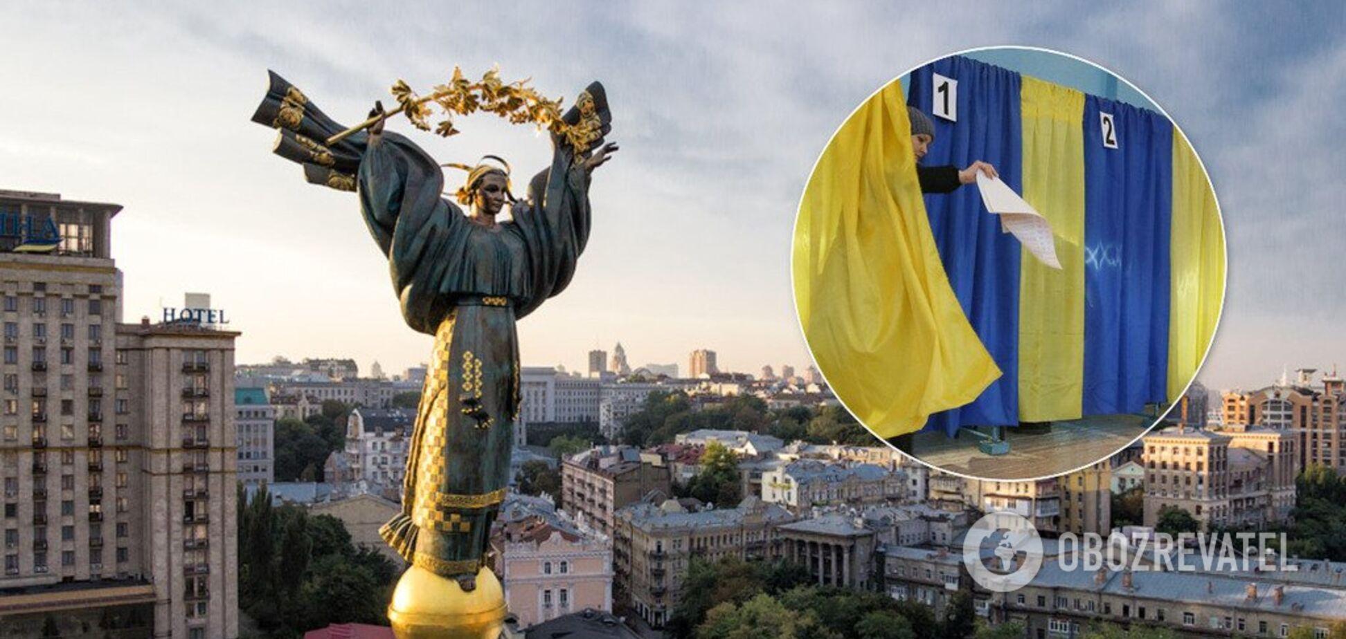 Визначено дату виборів мера Києва: з'ясувалися важливі подробиці