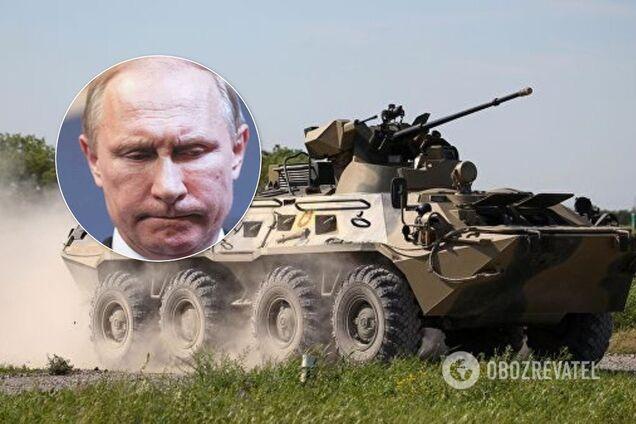 Російський БТР