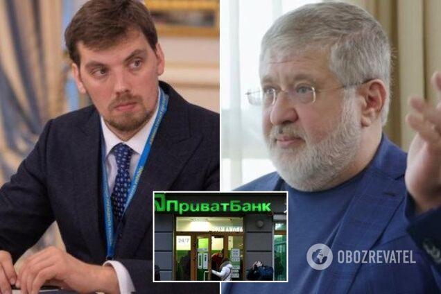 """Договорятся за """"Приват""""? Гончарук отреагировал на """"переговоры с Коломойским"""""""