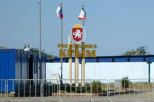 Перейменування Криму