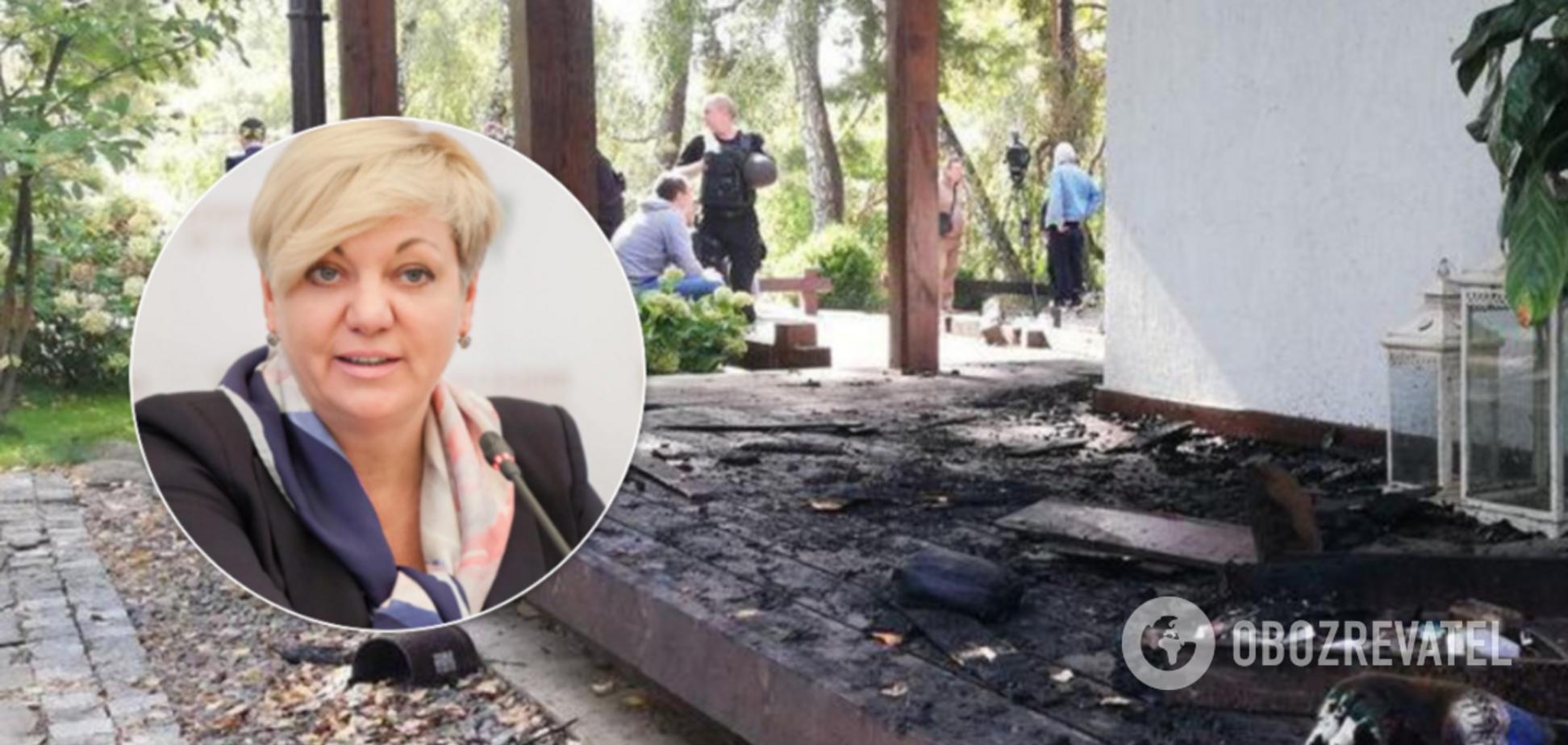 Пожежа в будинку Гонтаревої: поліція озвучила версію