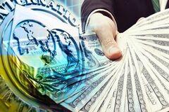Новий транш МВФ для України не узгоджений через законопроект 2571