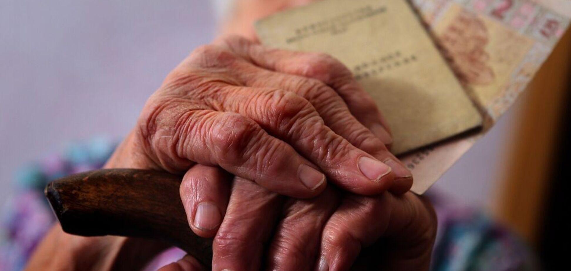 Новый пенсионный возраст для украинцев: что изменится