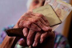 Новий пенсійний вік для українців: що зміниться