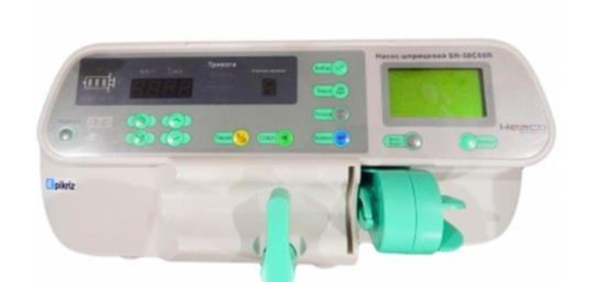 Срочно нужны аппараты для реанимации госпиталя