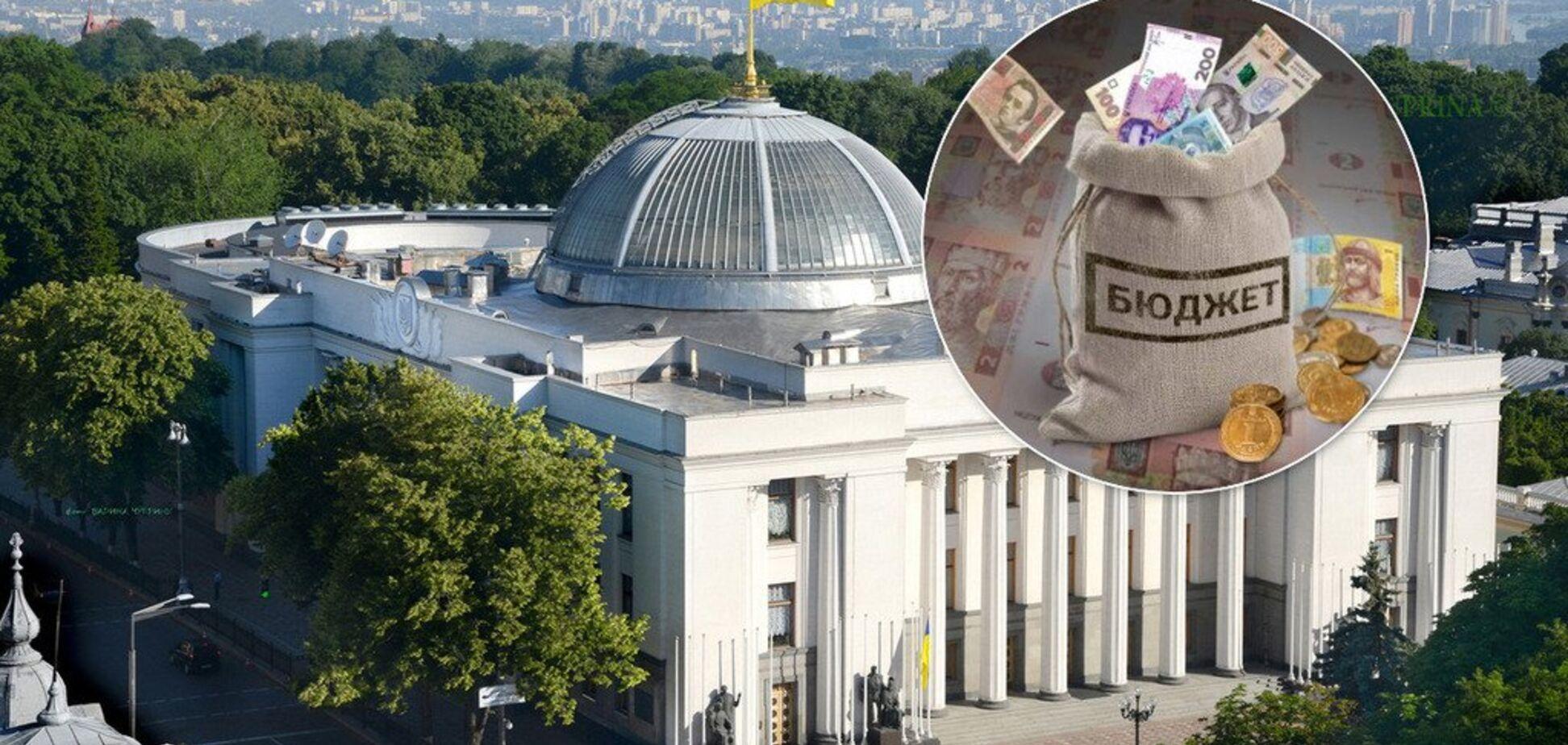 Пенсии под угрозой, а повышение зарубили: сюрпризы проекта бюджета Украины на 2020-й