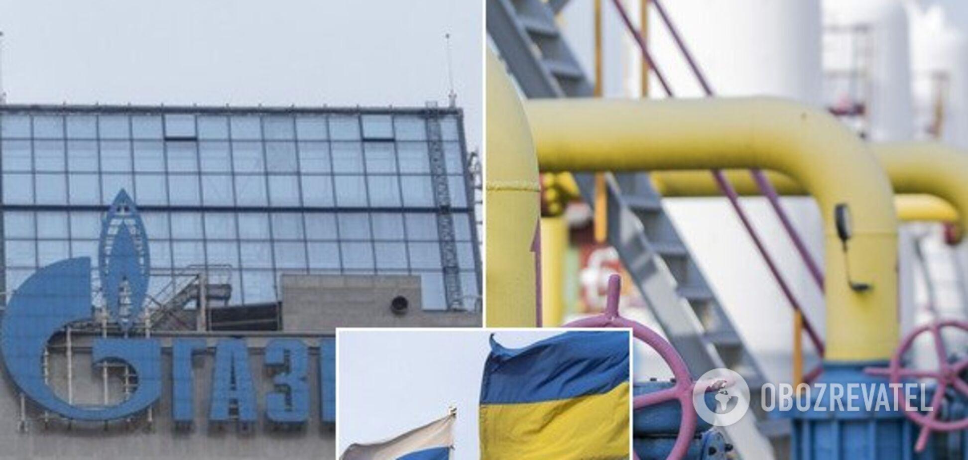 Европа отреагировала на готовность Украины остановить транзит газа из России