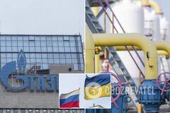 Украина заработает до $25 млрд на транзите газа из России