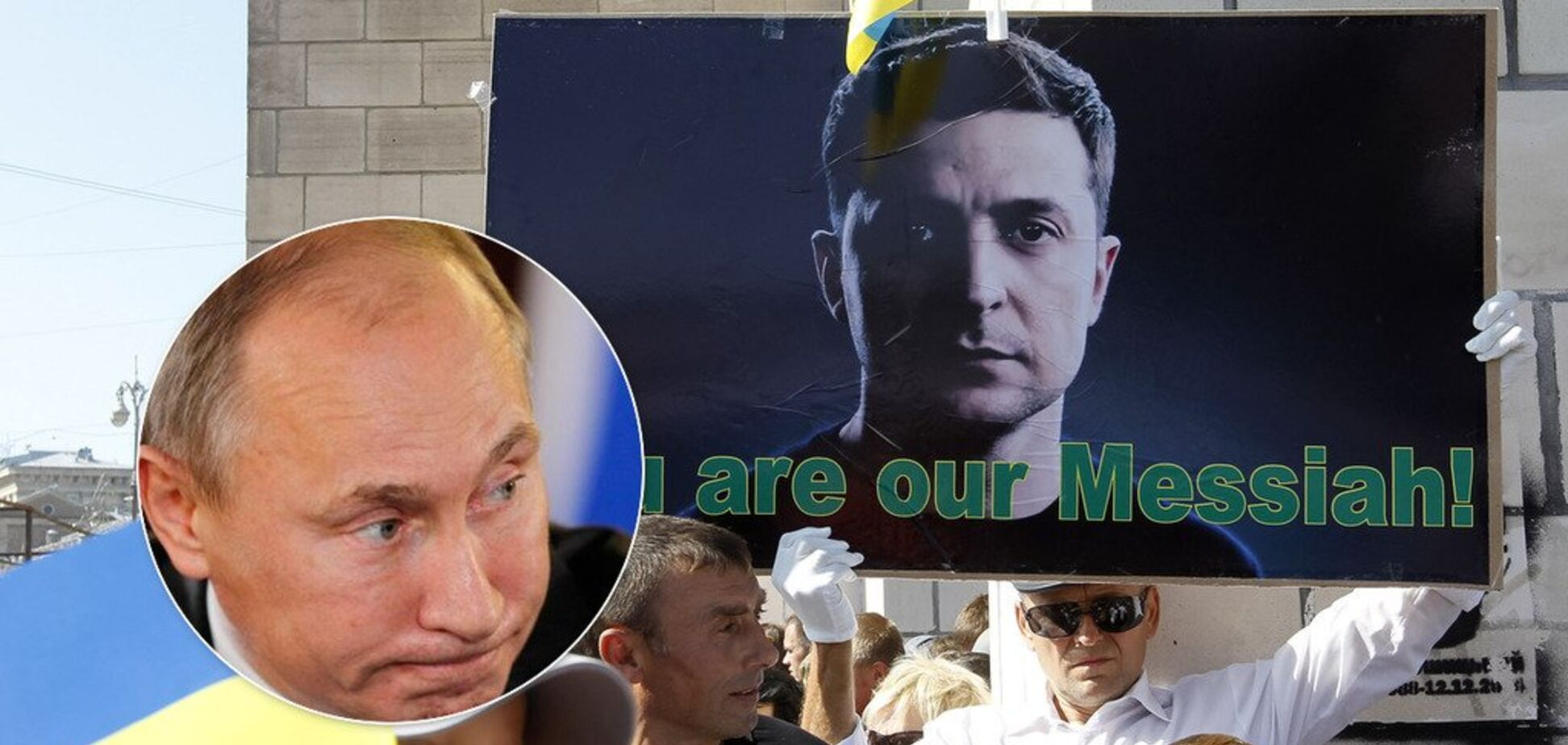 'Більше, ніж у Путіна': чому і як росте рейтинг Зеленського