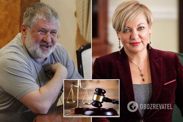 Коломойский собирается судиться с Гонтаревой