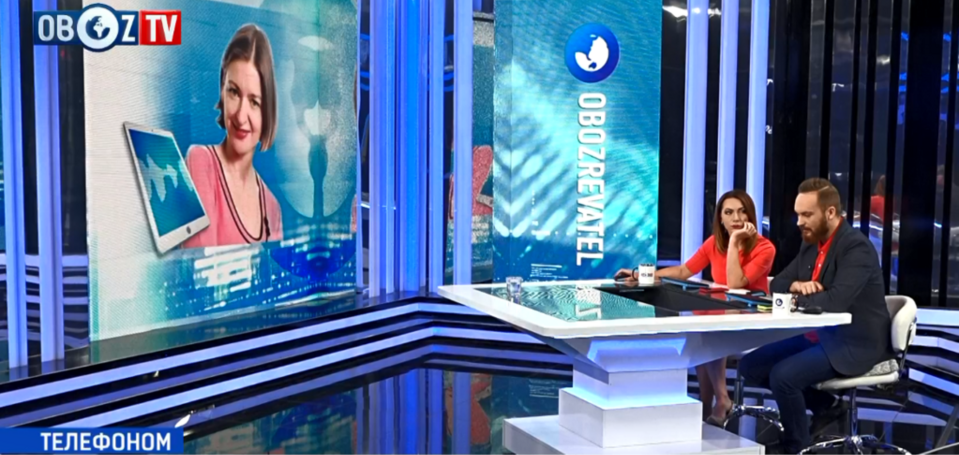 'С привкусом Януковича': всплыли неожиданные факты о назначении главы КСУ