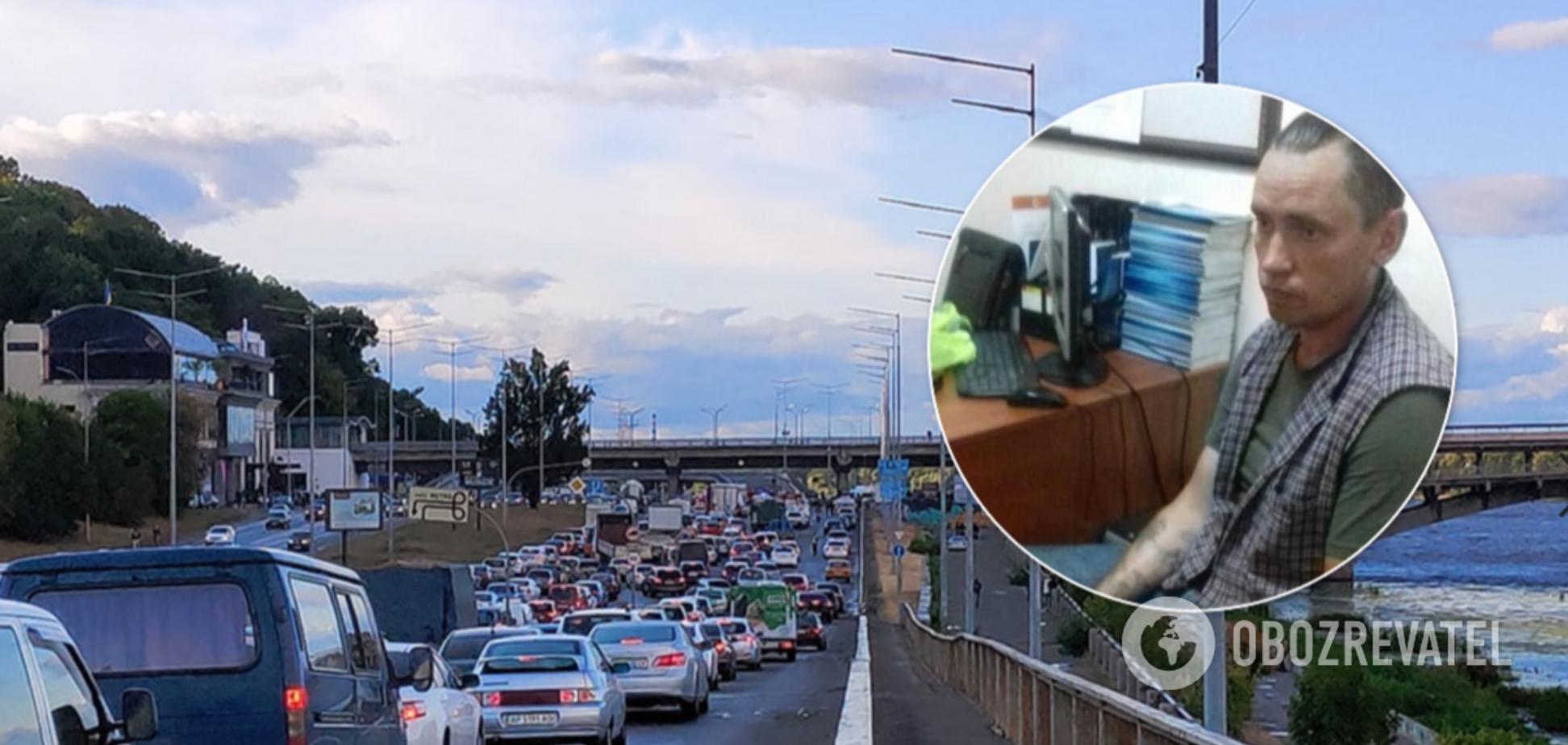 Мост Метро минировали в Киеве: всплыла любовная версия