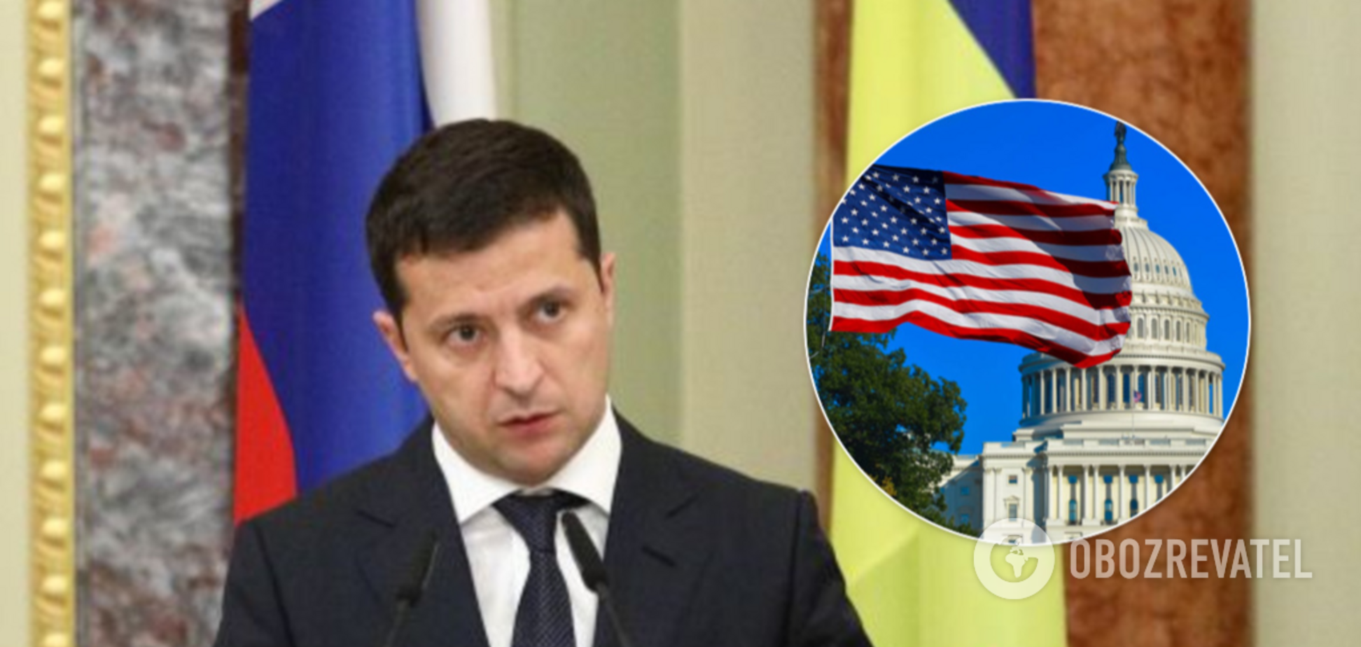 Зеленський обговорив із США військову допомогу