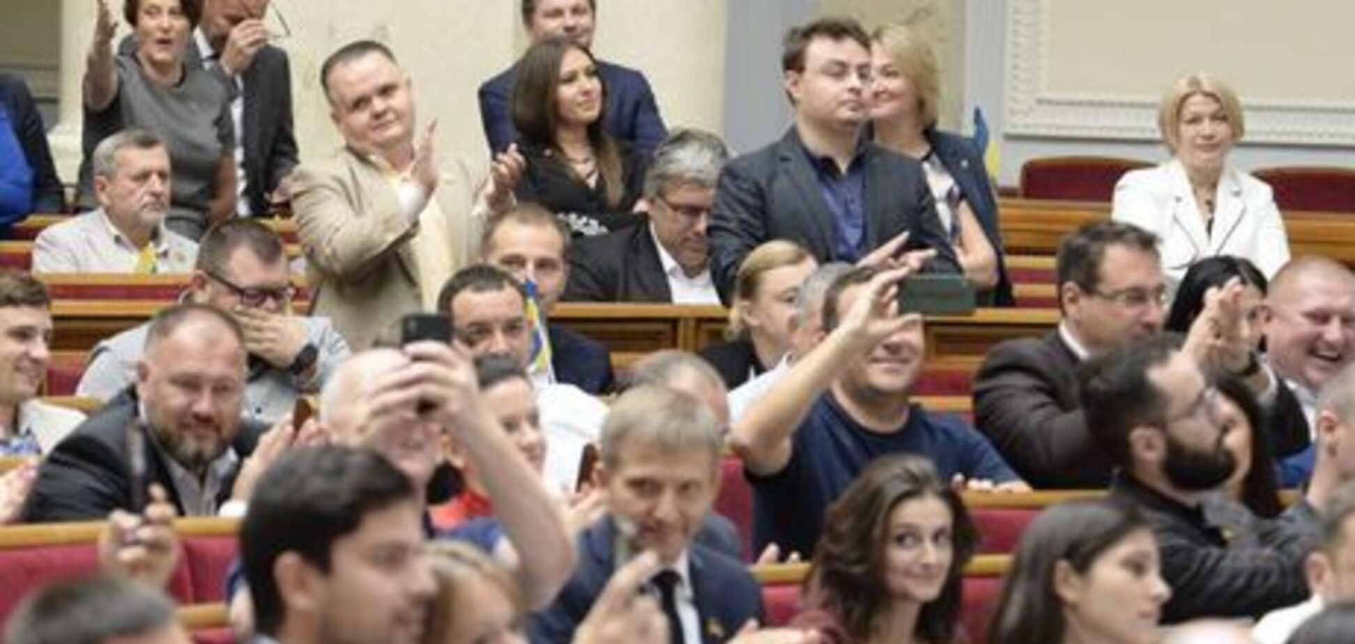 В Раде разгорелся скандал из-за закона о прослушке
