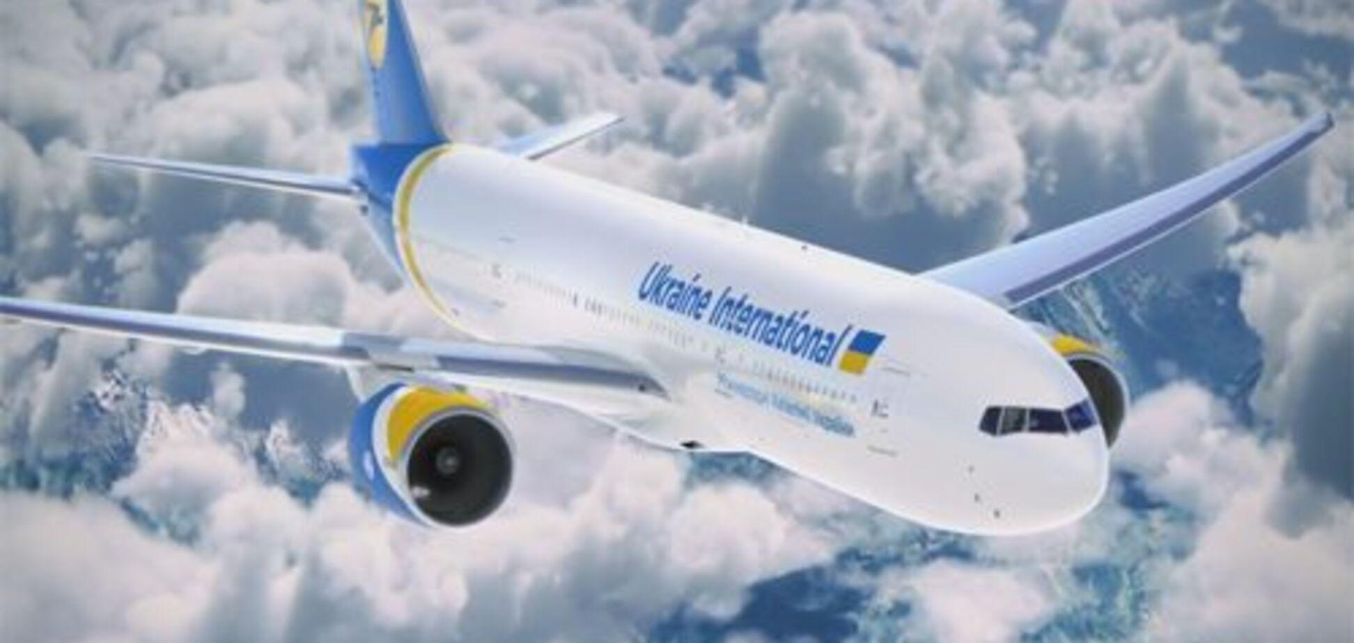 Авиакомпания МАУ: мы готовы меняться для своих клиентов