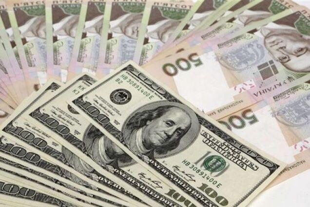 Украинцев ждет новый курс доллара: опубликован прогноз