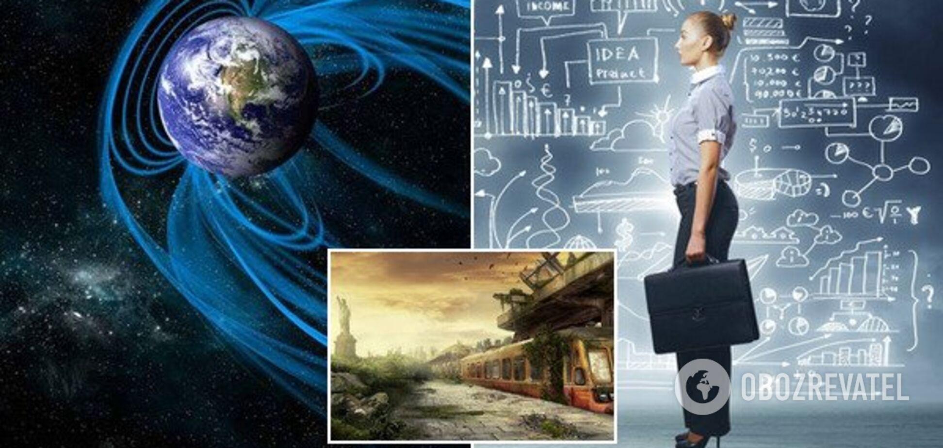 Человечество стоит на грани пропасти и исчезнет через 200 лет – футуролог