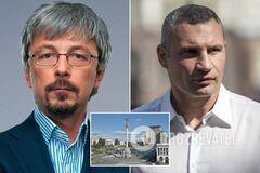 Олександр Ткаченко і Віталій Кличко