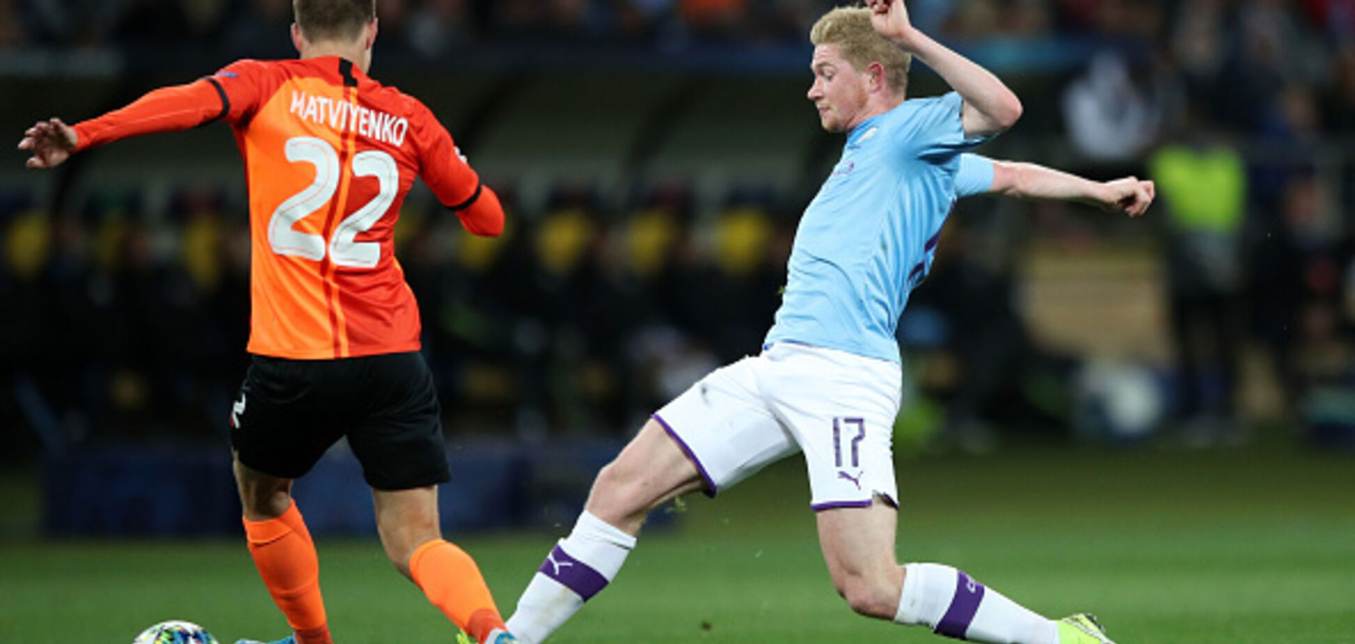 'Шахтер' - 'Манчестер Сити': видеообзор матча Лиги чемпионов