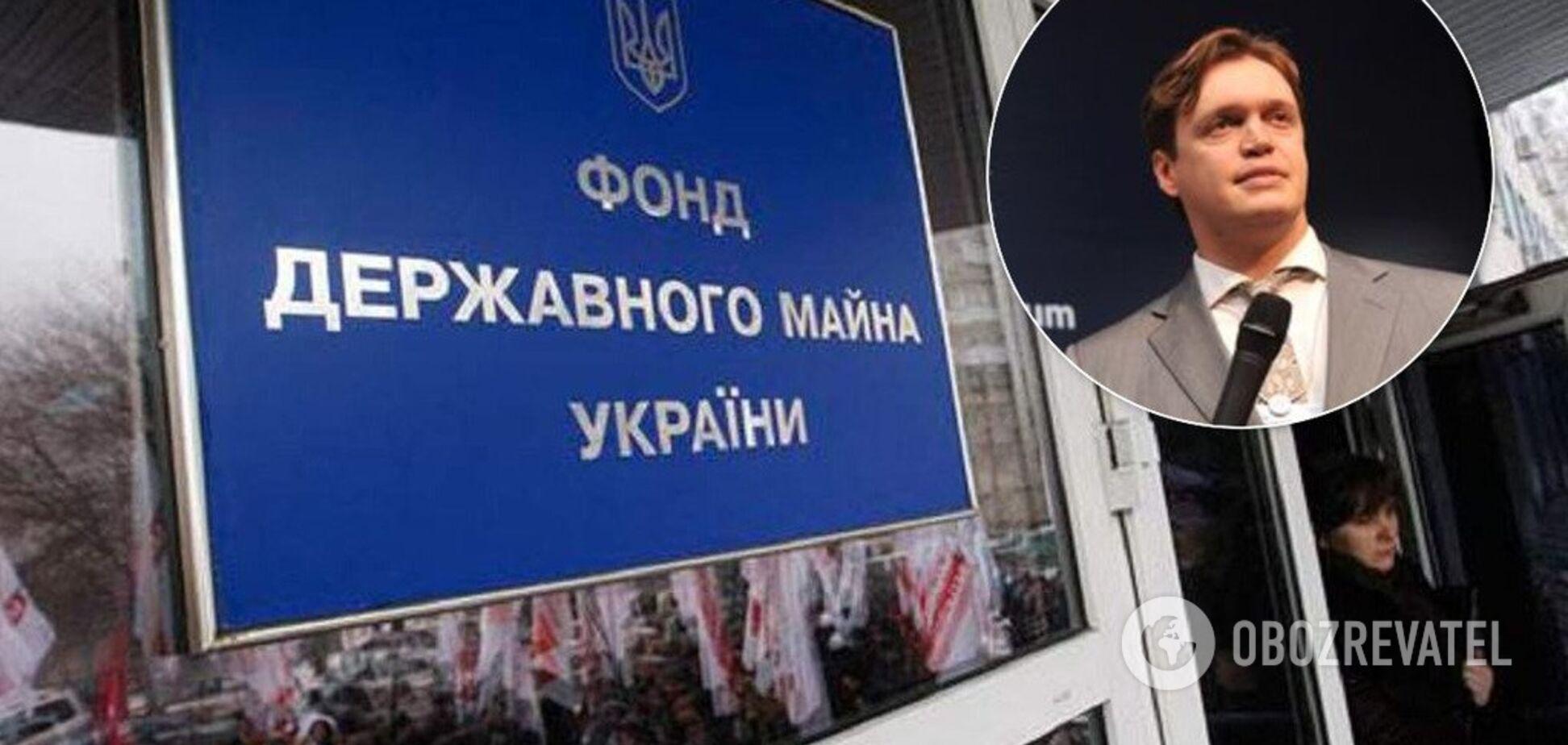 Монобольшинство Рады выбрало нового главу Фонда госимущества: что о нем известно