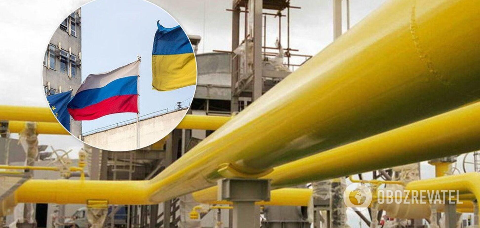 На кону миллиарды: Украина начала газовые переговоры с РФ в Брюсселе