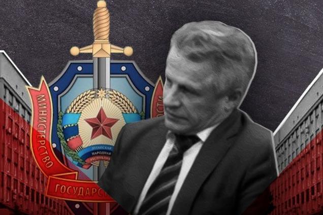 На Донбасі розсекретили агента ФСБ Садикова-Антонова