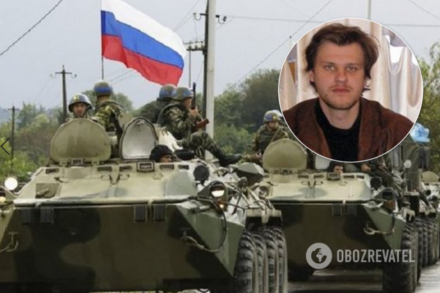 Савицкий 10 лет назад предсказал войну на Донбассе