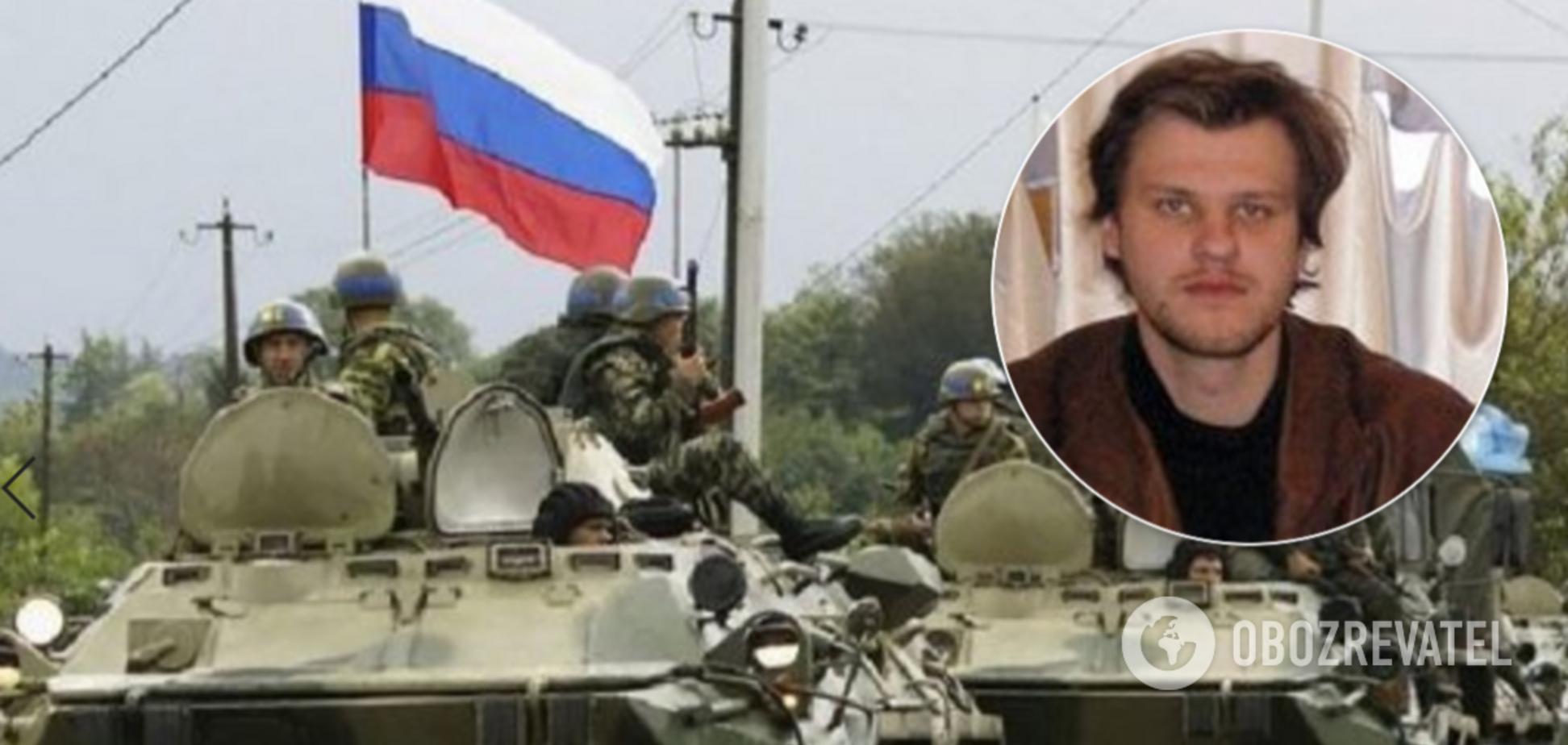 В России 10 лет назад предсказали войну на Донбассе