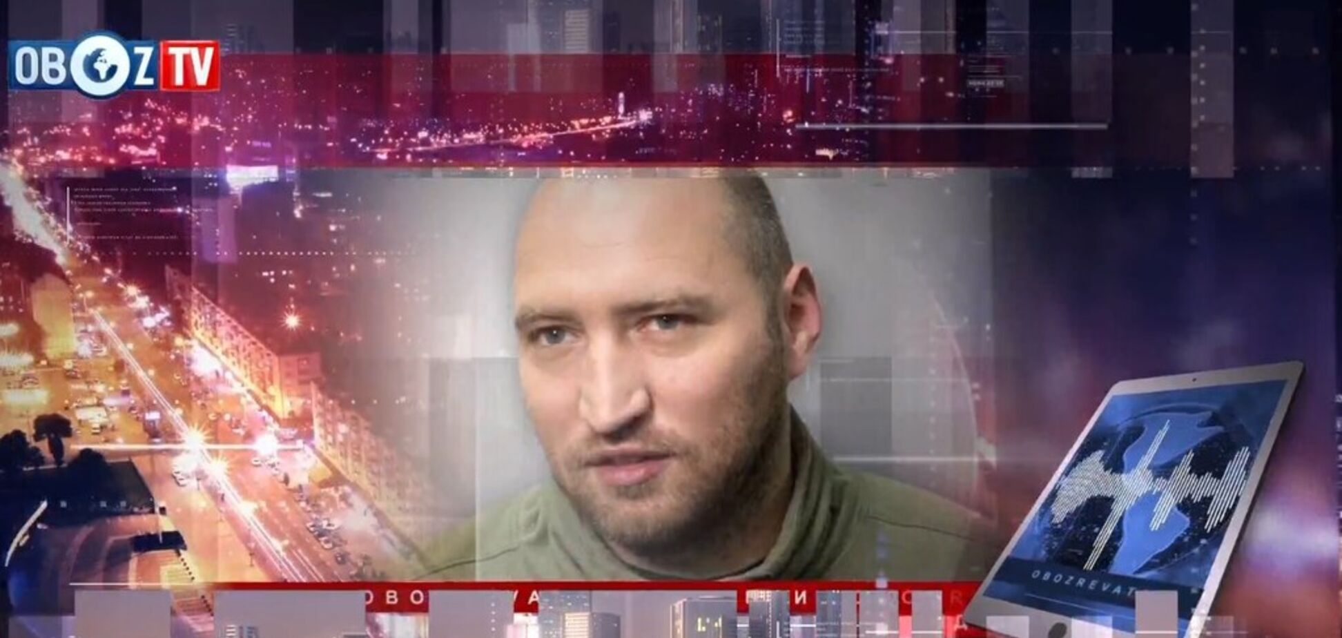 Відведення військ на Донбасі: ветеран АТО розповів, що відбувається