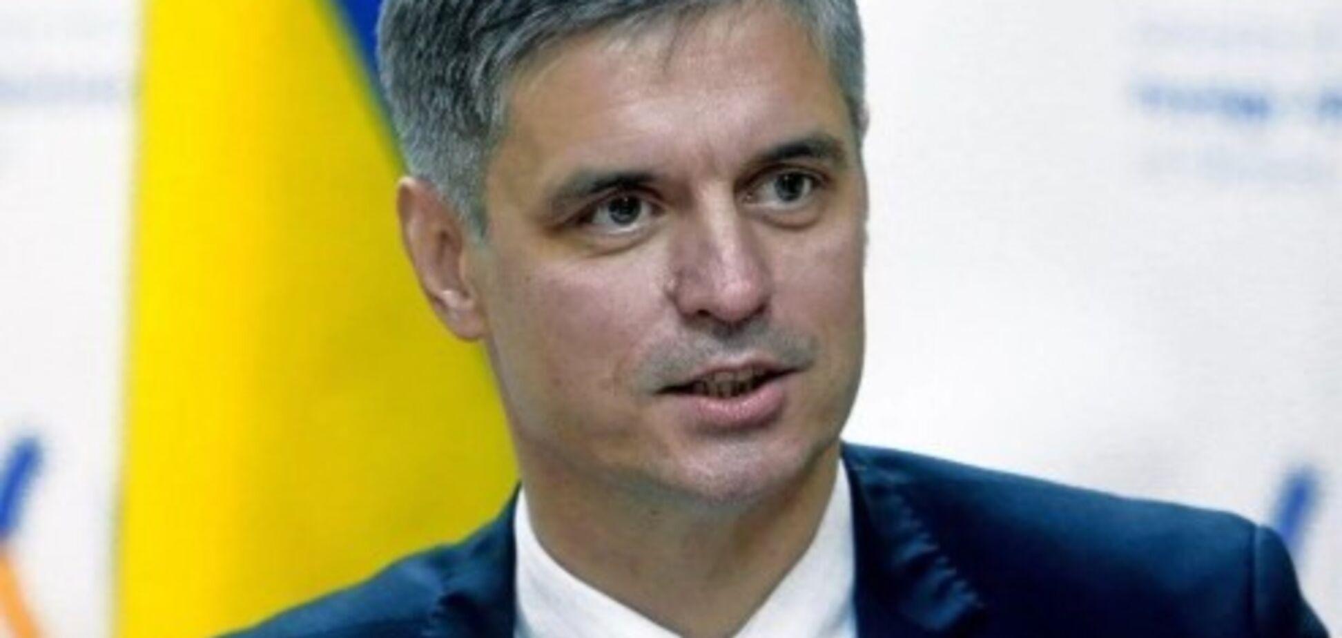 Нас водят за нос: Украину ведут к капитуляции