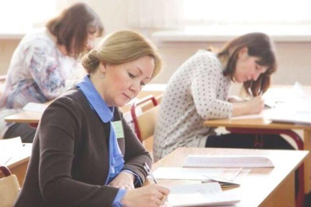 Сертифікація вчителів