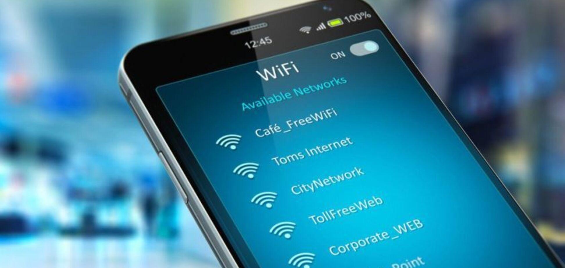 В мире появился Wi-Fi нового поколения