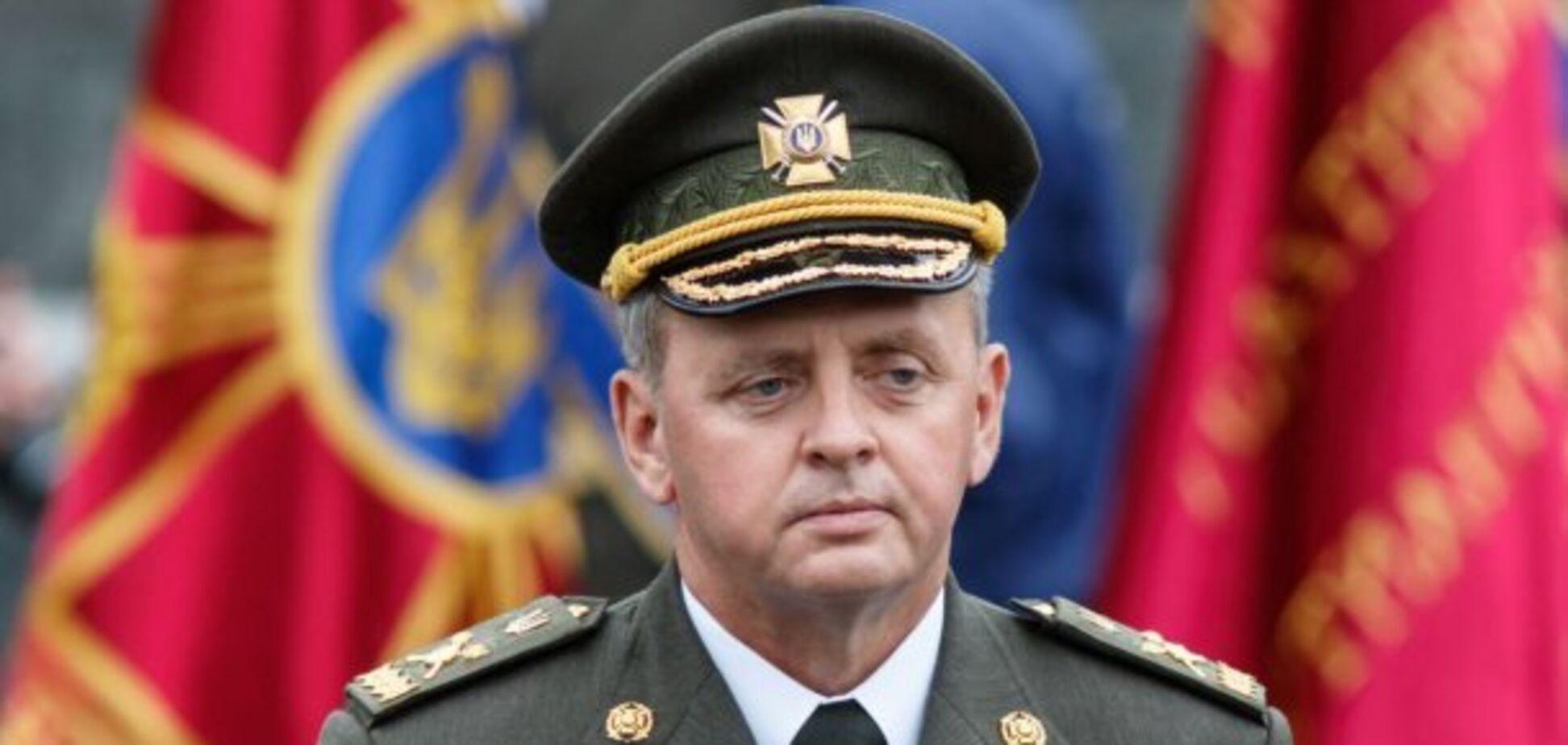 Муженка звільнили з військової служби