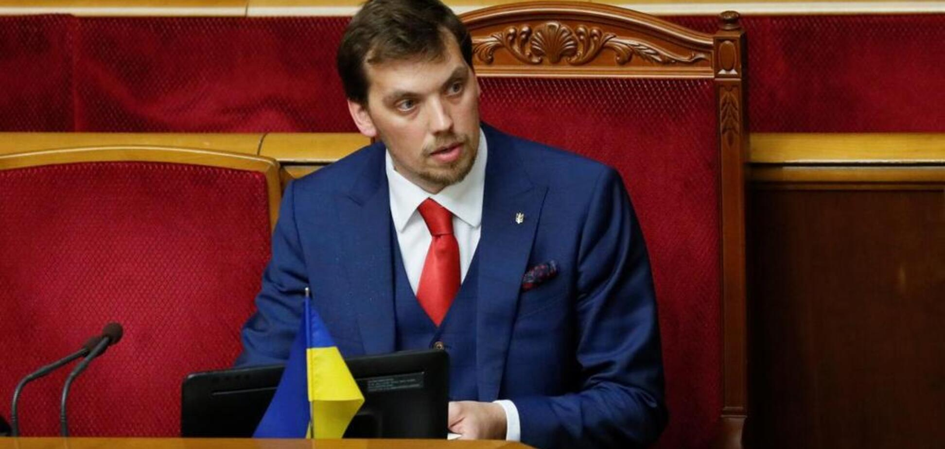 У Гончарука назвали нового керівника Фонду держмайна