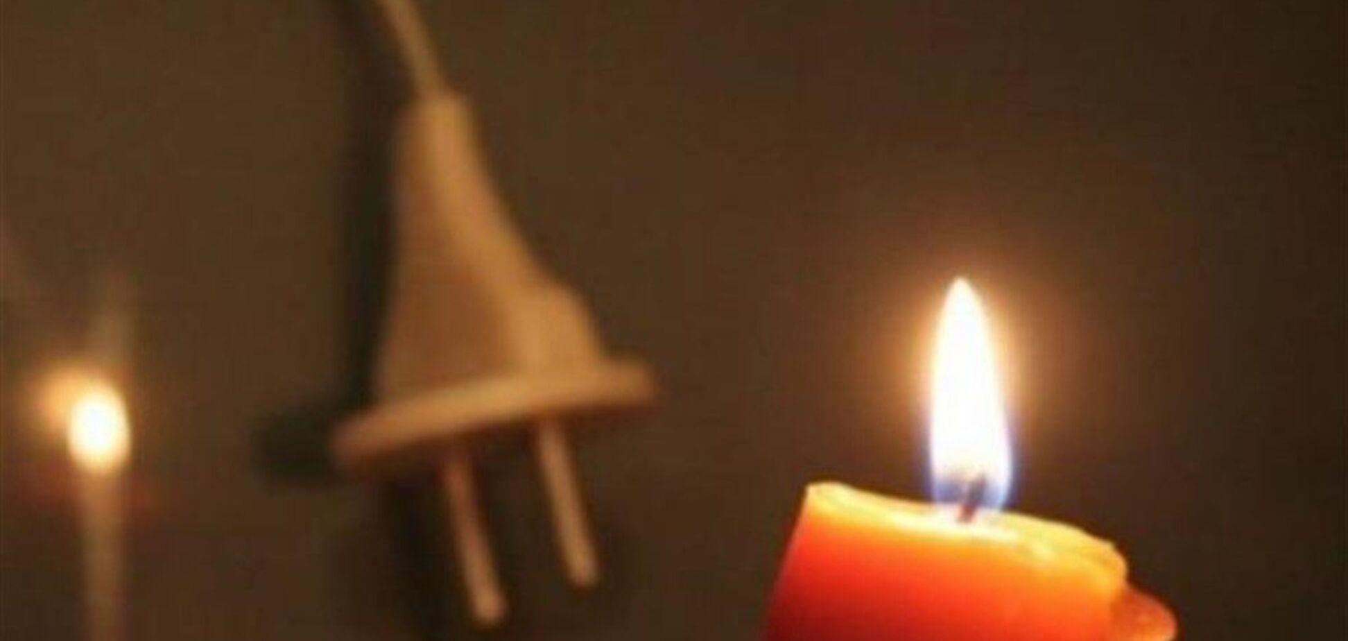 В Днепре несколько районов останутся без света: список адресов