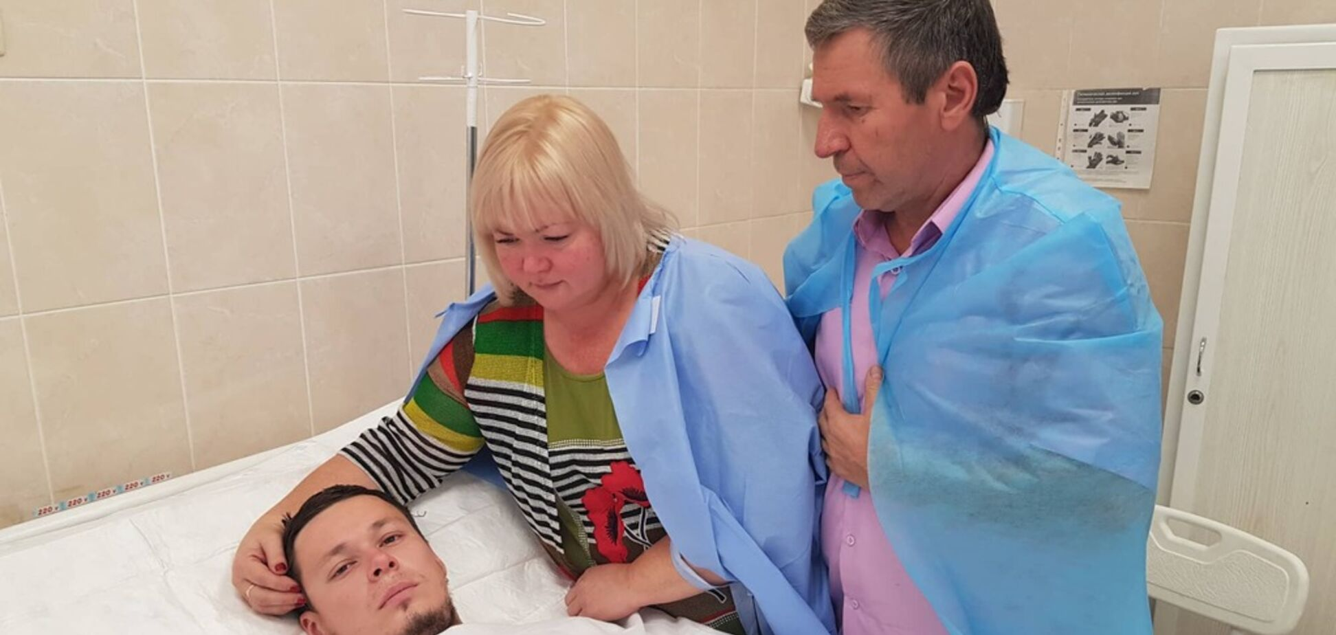 'Бронежилет розірвало': до Дніпра екстрено доправили пораненого бійця ЗСУ