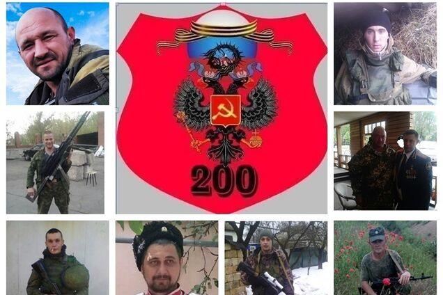 """Ліквідовані терористи """"Л/ДНР"""""""