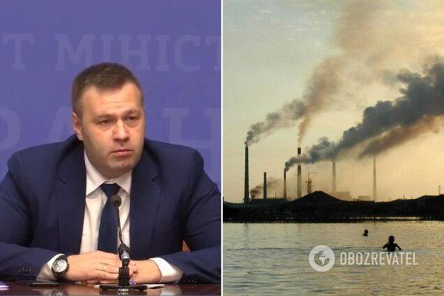 Міністерство енергетики та охорони навколишнього середовища введений податки на викиди