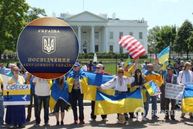 Київ підготував сюрприз для українців за кордоном