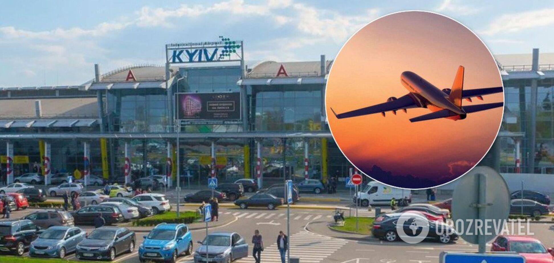В Киеве закрыли аэропорт Жуляны