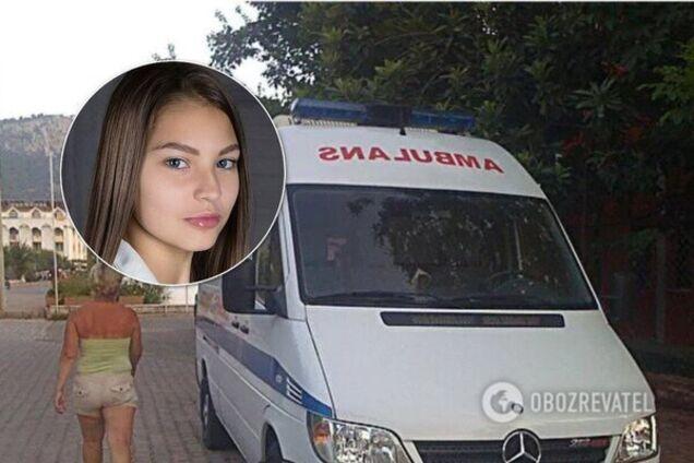 На курорті у росіянки вирізали органи: з'явилися подробиці