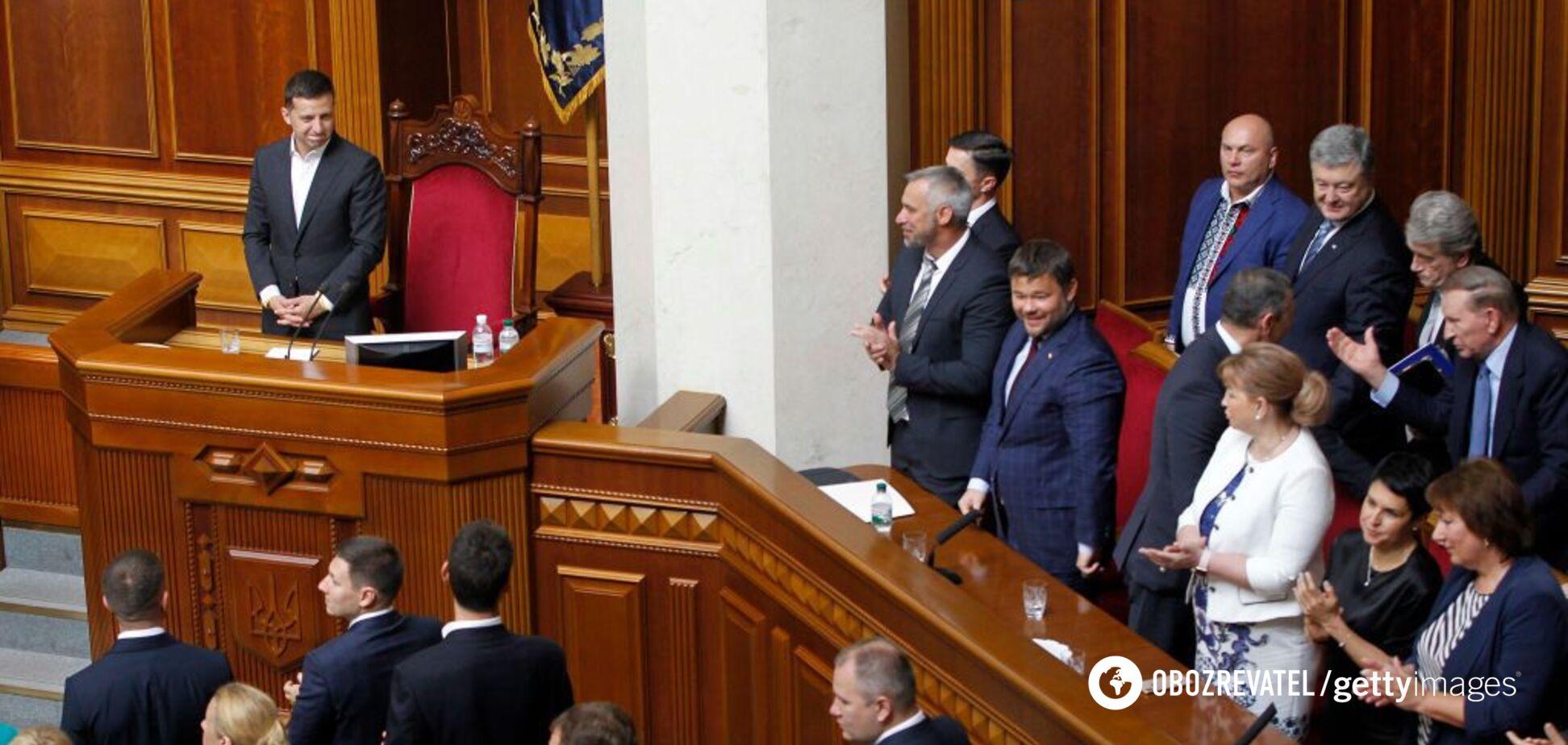 В Раде приняли важное решение по депутатской неприкосновенности: что известно