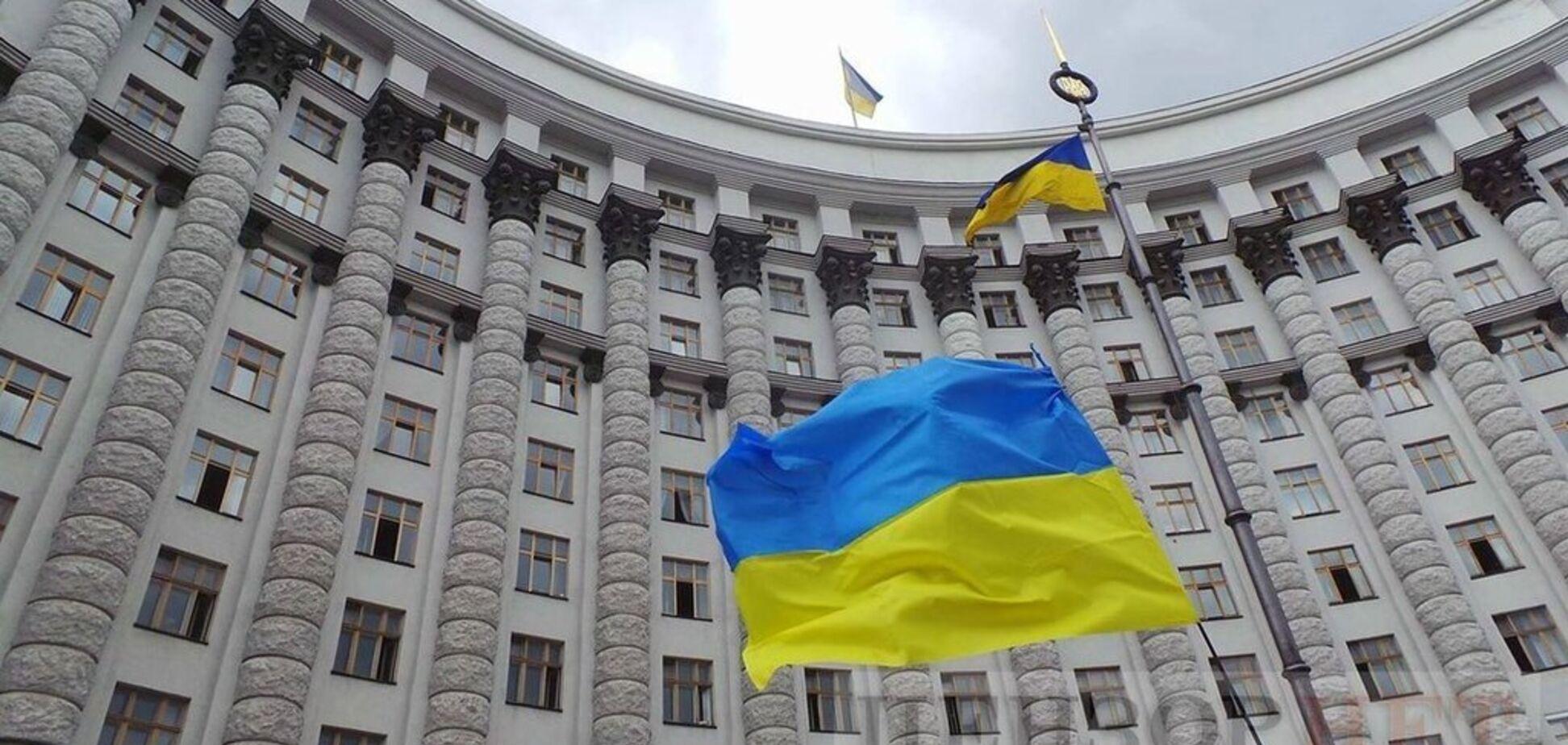 Україна відмовиться від документообміну: Кабмін розкрив деталі