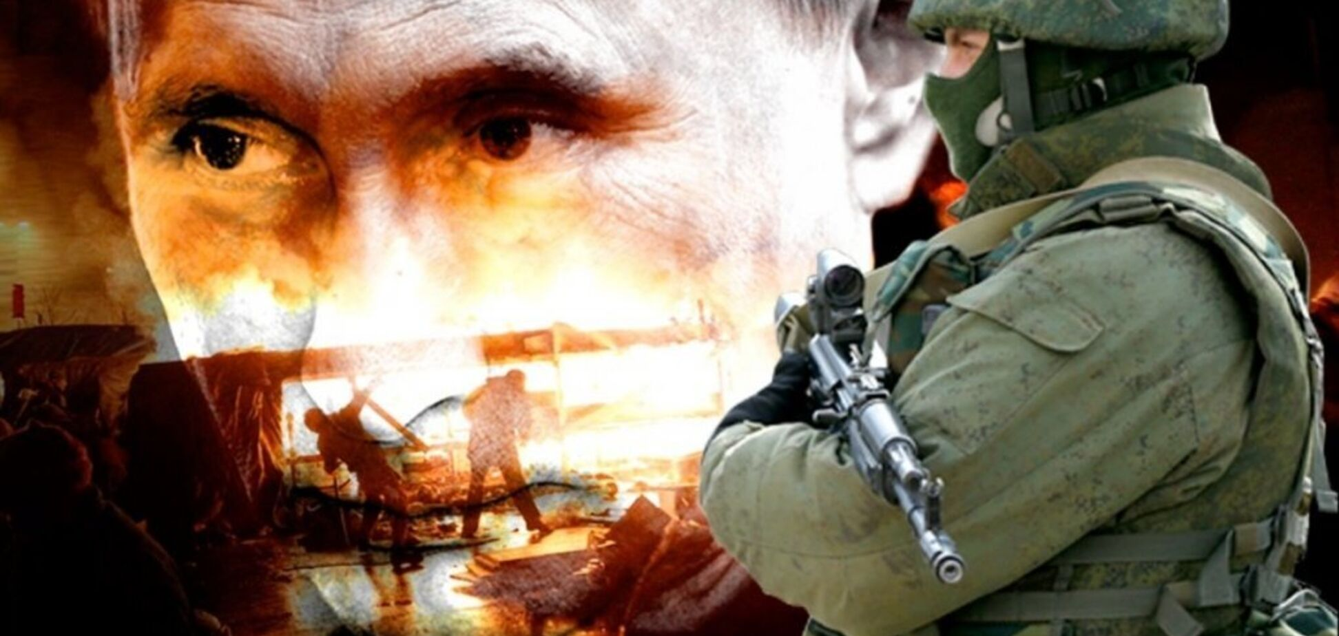 'Это наша вина': генерал КГБ заговорил об извинениях России перед Украиной