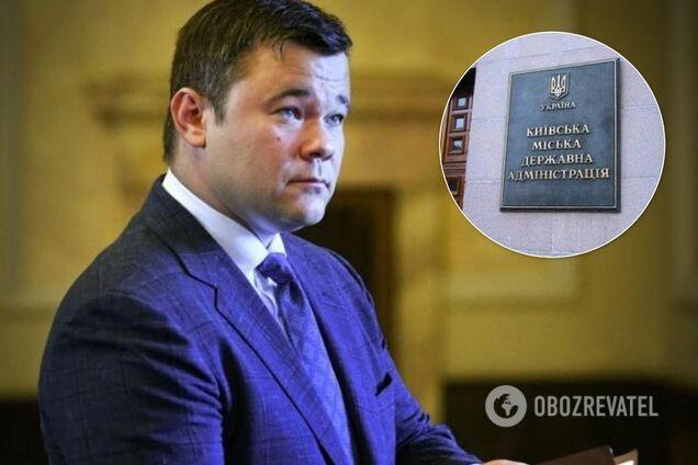 Богдан собрался в мэры Киева? Появился неоднозначный инсайд photo